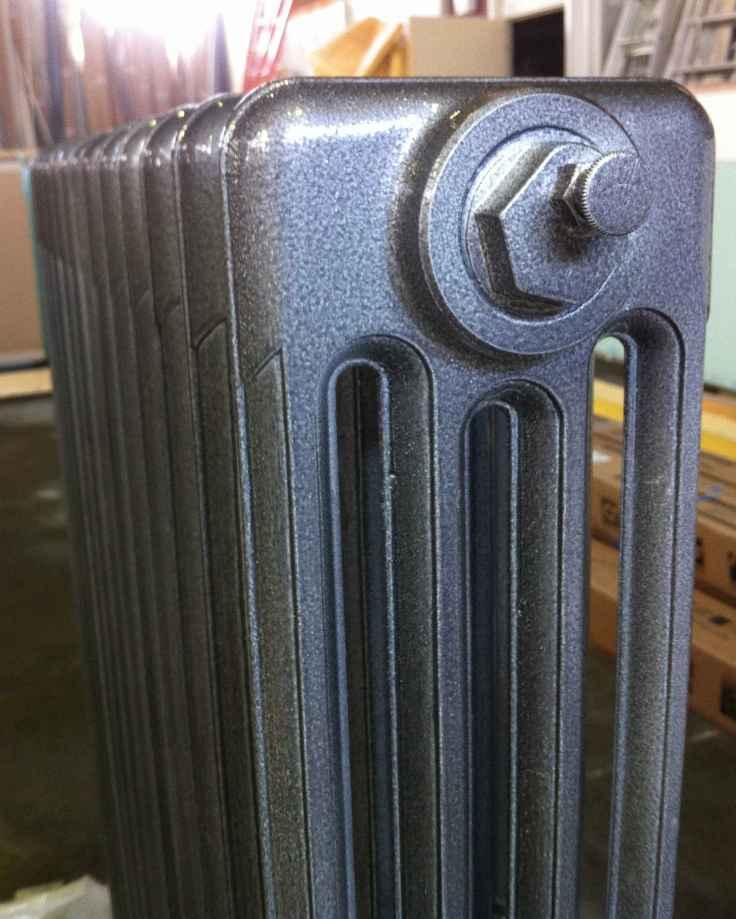 Zoom radiateur 1