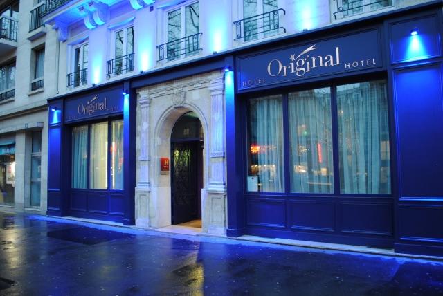 Envouthé Hotel Original - 1
