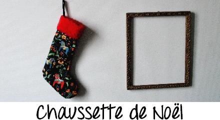 vedette_DIY Chaussette de noel