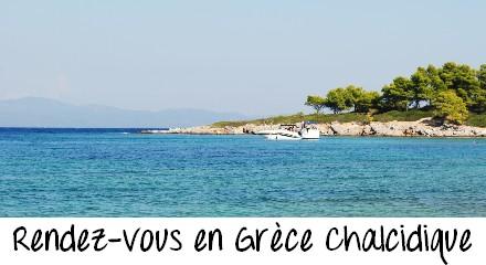 vedette-grece-chalcidique